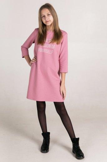 Платье 1514 (N) (Розовый) - Злата