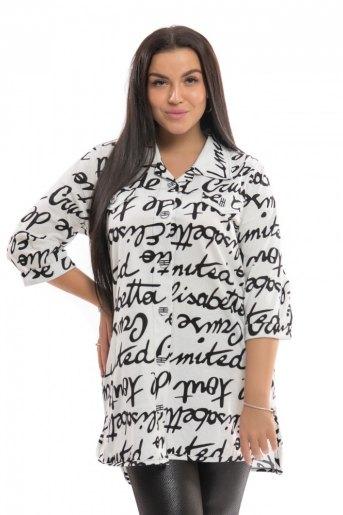 "445 Рубашка ""Буквы на белом"" (ST) - Злата"