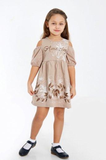 Платье Бекки детское (N) (Бежевый) - Злата