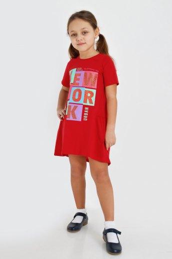 Платье Ундина детское (N) - Злата