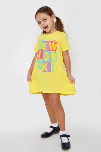 Платье Ундина детское (N) (Фото 2)