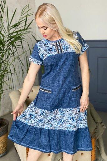 Платье 9027 (N) (Фото 2)