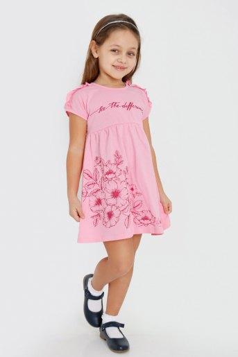 Платье Лилу детское (N) - Злата