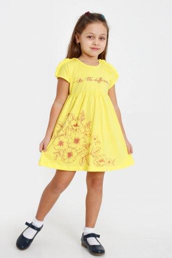 Платье Лилу детское (N) (Фото 2)