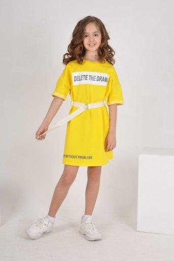 Платье 1474 (N) (Желтый) - Злата