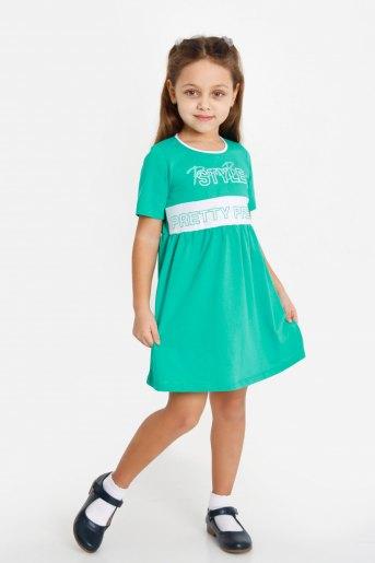 Платье Марсельеза детское (N) - Злата