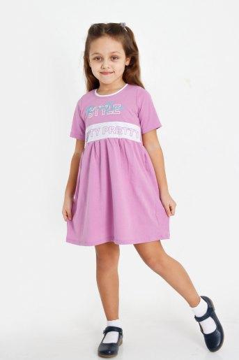 Платье Марсельеза детское (N) (Фото 2)