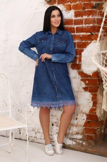 Платье 6951 (N) (Синий) - Злата
