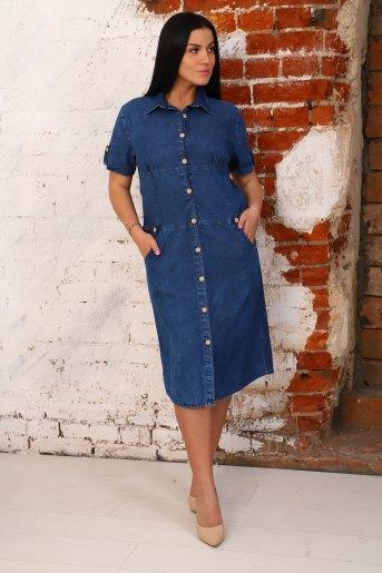 Платье 6955 (N) (Синий) - Злата
