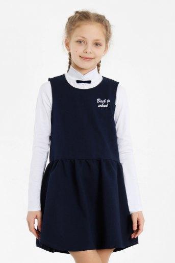 Сарафан Школа-3 детский (N) (Темно-синий) - Злата