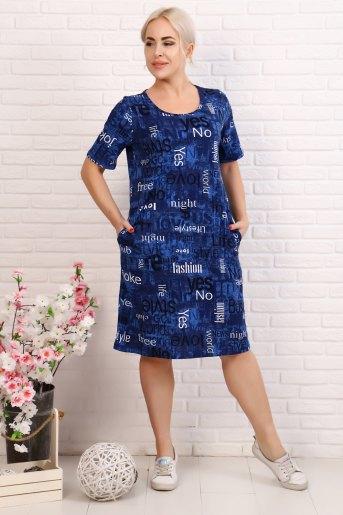 Платье 12889 (N) (Темно-синий) - Злата
