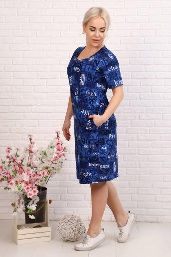 Платье 12889 (N) (Темно-синий) (Фото 2)
