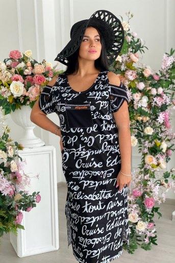 Платье 9021 (N) (Черный) - Злата