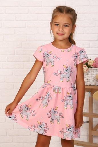 Платье Волшебница детское (N) (Фото 2)