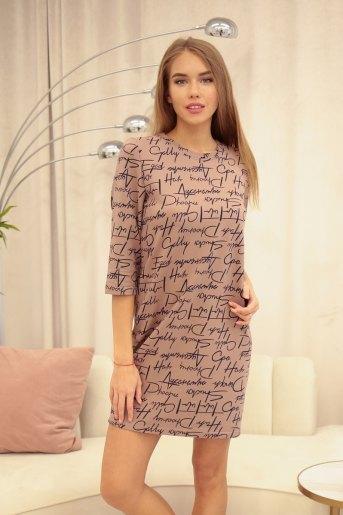 №42П-137 Платье - Злата