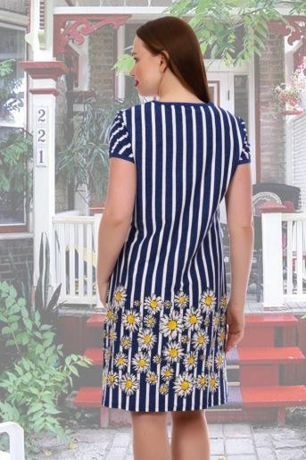 Платье Синегорье (N) (Фото 2)