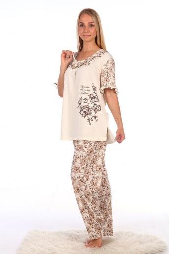 Пижама Дамский каприз - Злата