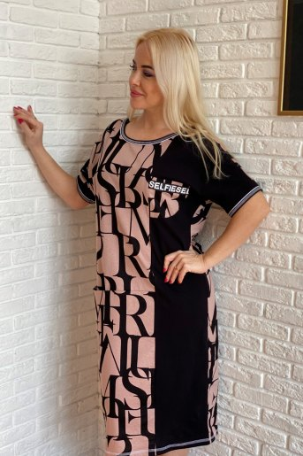 Платье 7139 (N) (Розовый) (Фото 2)