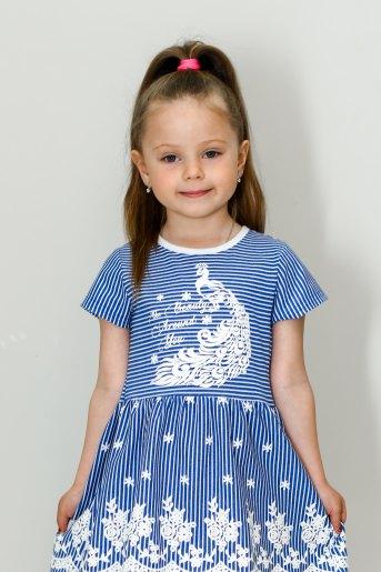 Платье Жар-Птица (Ю) - Злата