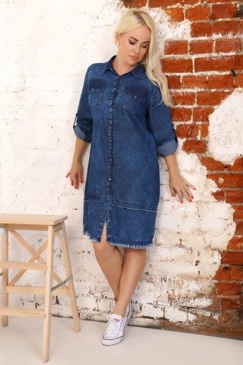 Платье 6874 (N) (Синий) - Злата