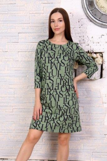 Платье 10503 (N) (Хаки) - Злата