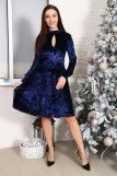 Платье 10514 (N) (Синий) (Фото 1)