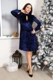 Платье 10514 (N) (Синий) (Фото 2)