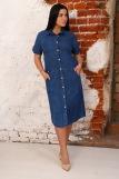 Платье 6955 (N) (Синий) (Фото 1)