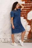 Платье 6954 (N) (Синий) (Фото 3)