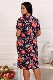 Платье 11556 (N) (Темно-синий) (Фото 4)