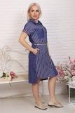 Платье 4855 (N) (Полоса) (Фото 3)