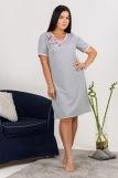 Сорочка Сайрес (N) (Серый-меланж) (Фото 1)