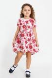 Платье Витаминка детское (N) (Белый) (Фото 1)
