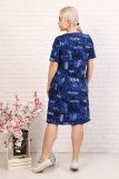Платье 12889 (N) (Темно-синий) (Фото 3)