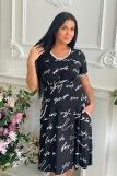 Платье 9040 (N) (Черный) (Фото 1)