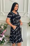 Платье 9040 (N) (Черный) (Фото 2)