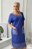 Платье 7221 (N) (Синий) (Фото 3)