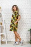 """752/1 Платье""""апельсин/малиновый"""" (ST) (Фото 2)"""
