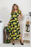"""643 Платье """"лимоны"""" (ST) (Фото 1)"""