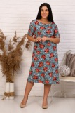 Платье 14548 (N) (Изумруд) (Фото 1)