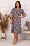 Платье 14548 (N) (Изумруд) (Фото 3)