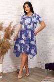 Платье 4861 (N) (Синий) (Фото 1)