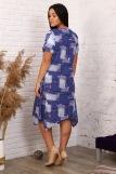 Платье 4861 (N) (Синий) (Фото 2)