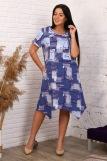 Платье 4861 (N) (Синий) (Фото 3)