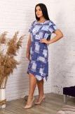 Платье 4861 (N) (Синий) (Фото 4)