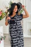 Платье 9021 (N) (Черный) (Фото 3)