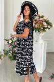 Платье 9021 (N) (Черный) (Фото 4)