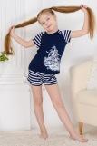 Костюм 10843 детский (N) (Синий) (Фото 1)