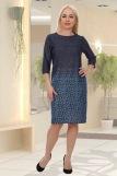 Платье Фасон (N) (Фото 2)