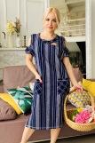 Платье 7176 (N) (Синий) (Фото 1)